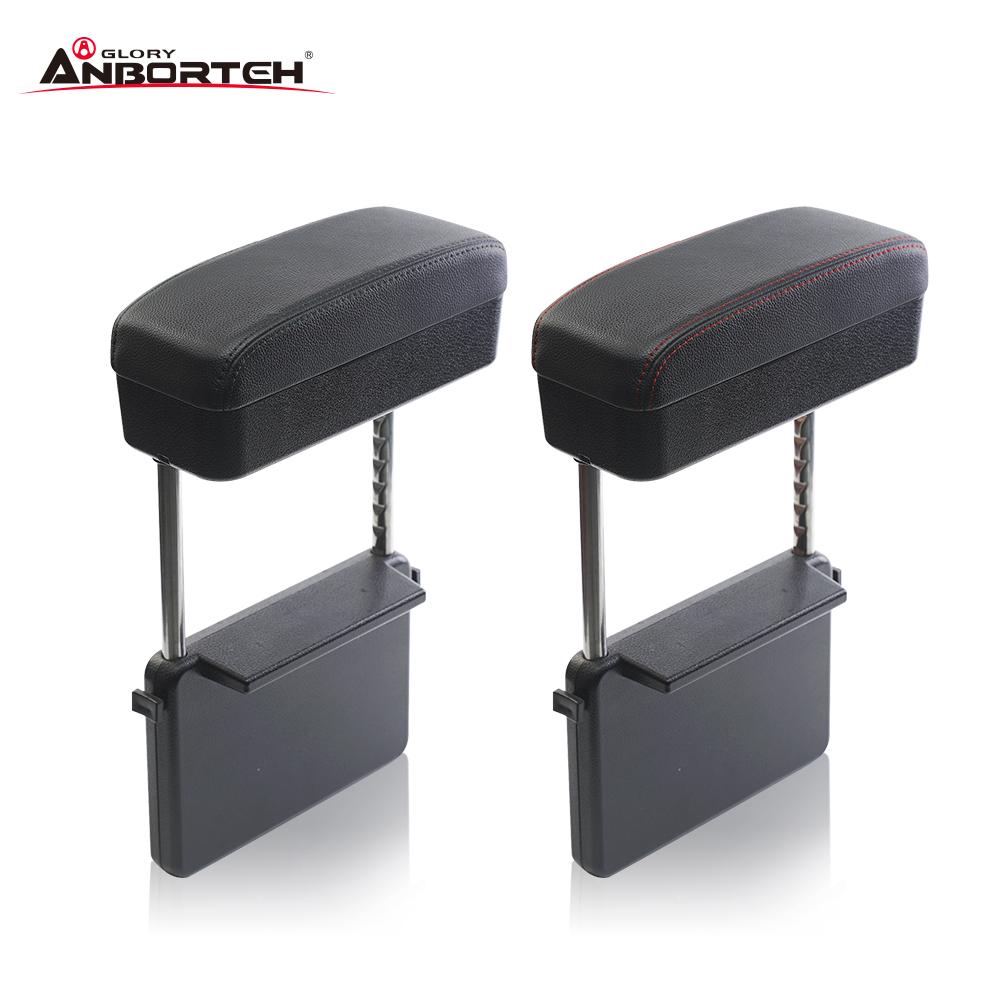 釋壓椅縫置物盒_1