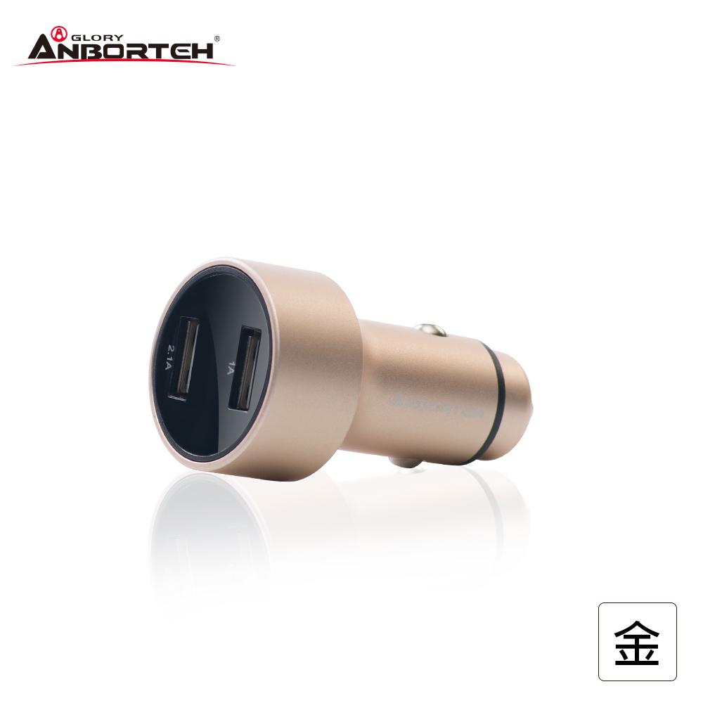 2USB鋁合金電壓監控車充-金_1